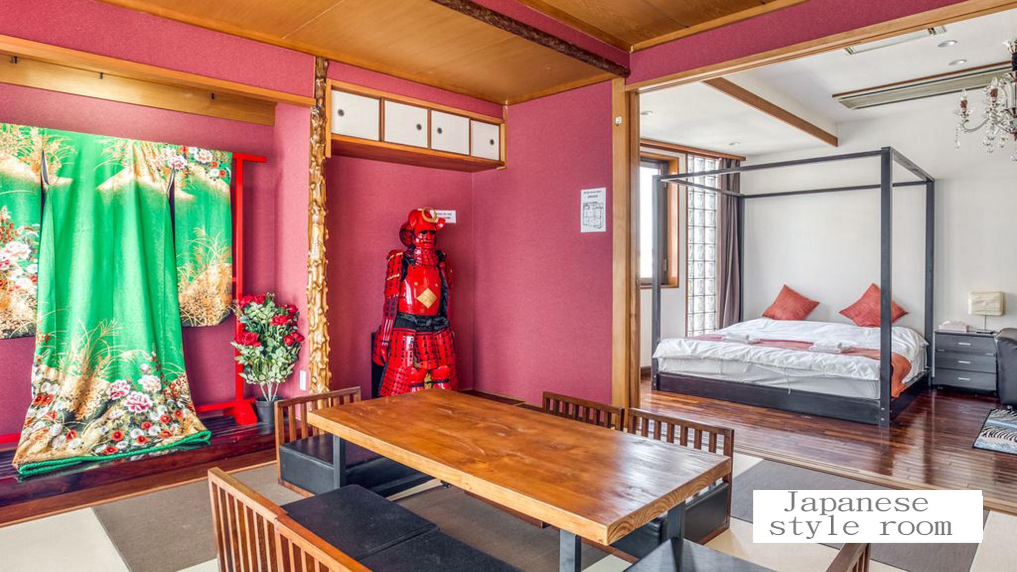 WOO HOUSE 3F Modern 4 Bedroom 130m2 Flat Osaka