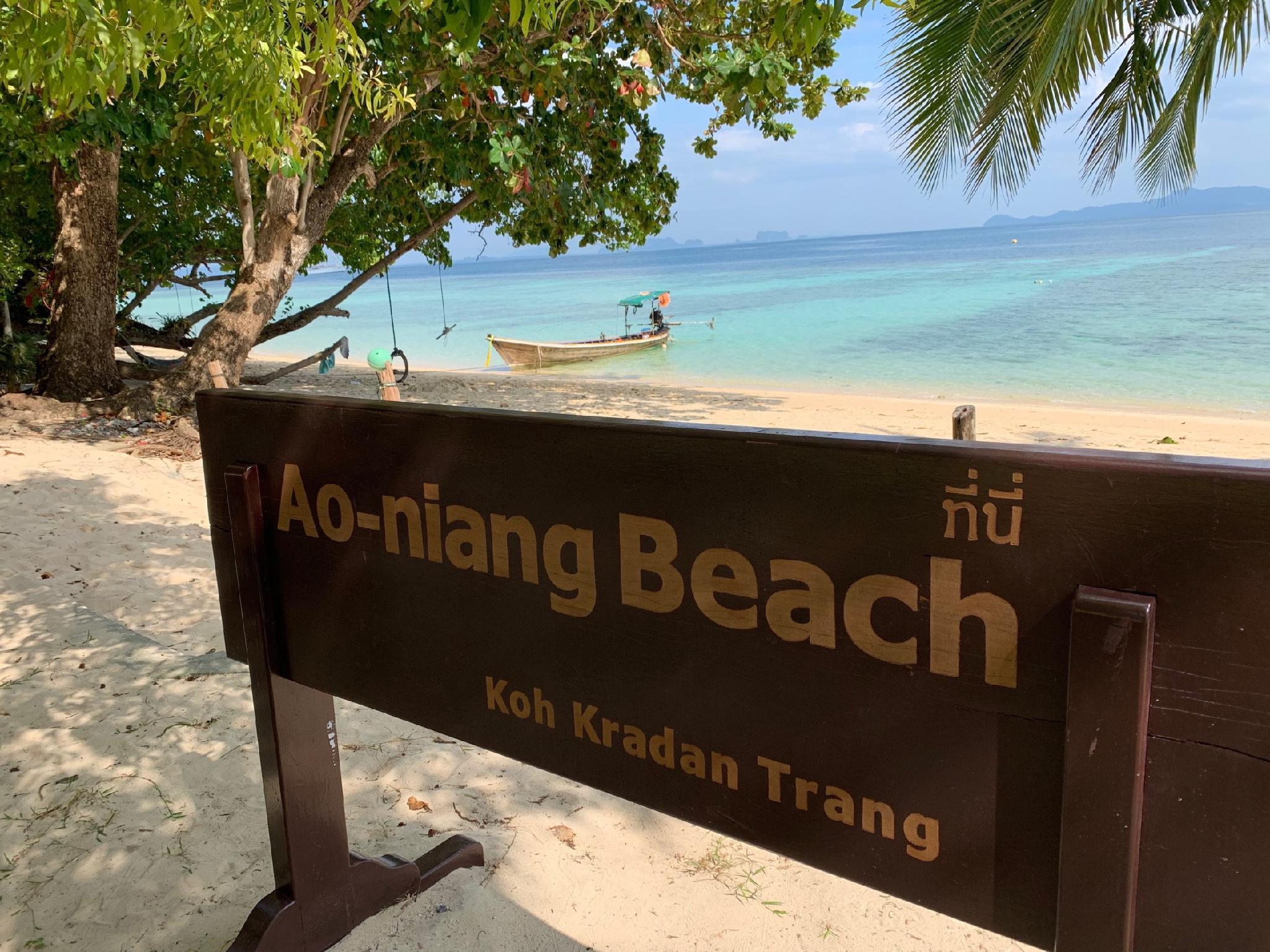 Ao-Niang Beach Resort สตูดิโอ บังกะโล 1 ห้องน้ำส่วนตัว ขนาด 24 ตร.ม. – เกาะกระดาน