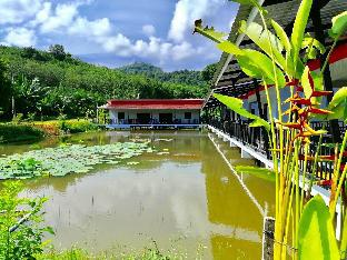 Krabi House Private Lake View 1 BR #4 อพาร์ตเมนต์ 1 ห้องนอน 1 ห้องน้ำส่วนตัว ขนาด 48 ตร.ม. – หาดคลองม่วง