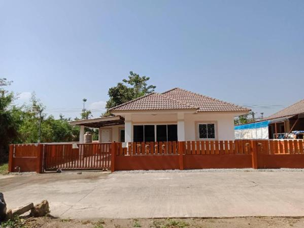 RNK Home Chiang Mai