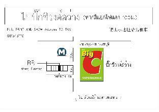[チャトチャック]アパートメント(24m2)| 1ベッドルーム/1バスルーム BB wong sawang Room 5