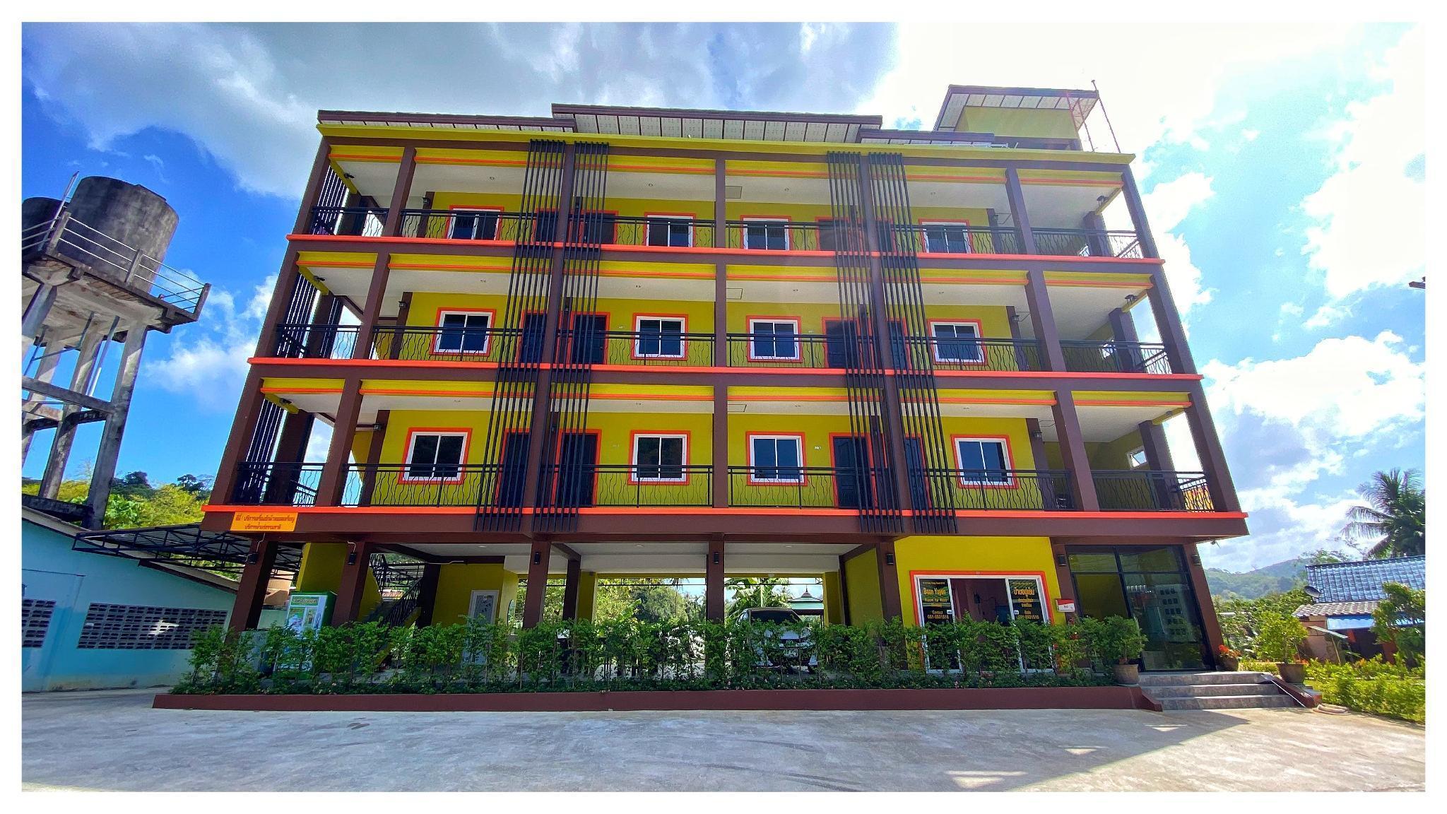 Baanyooyen Apartment อพาร์ตเมนต์ 1 ห้องนอน 1 ห้องน้ำส่วนตัว ขนาด 25 ตร.ม. – ในทอน