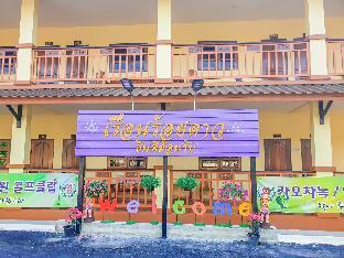 [バンナー]アパートメント(28m2)| 1ベッドルーム/1バスルーム Ruen roi dao resort - 01