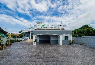 [バンラームン]一軒家(300m2)| 3ベッドルーム/5バスルーム Auravintage House