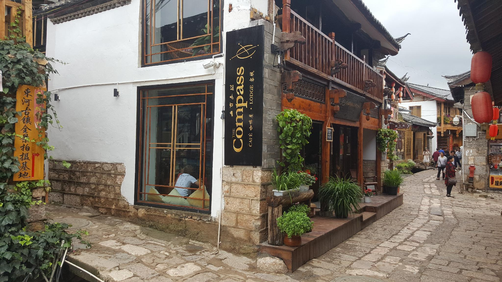 The Compass Cafe And Lodge