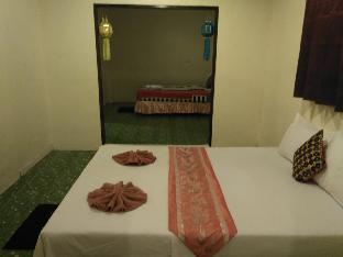 %name kantiangboutiqe guesthouse เกาะลันตา