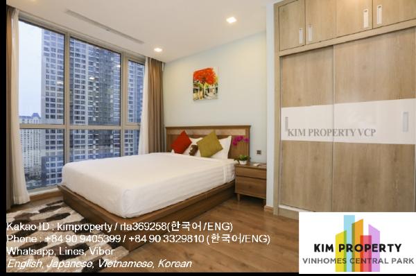 K-Property (Korean) Love house in Vinhomes Ho Chi Minh City