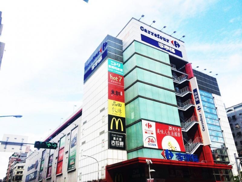 Near Ximen MRT  Ximending  B