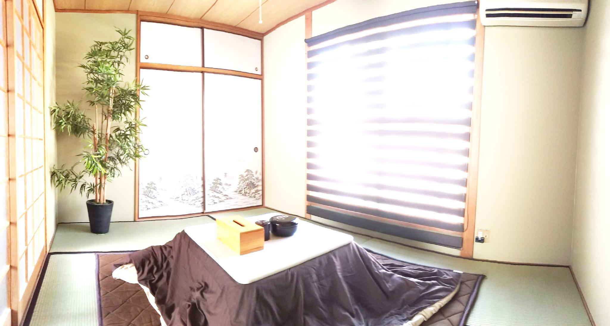 Fukuoka Near Tenjin Tatami Don Quijote Free Wi Fi