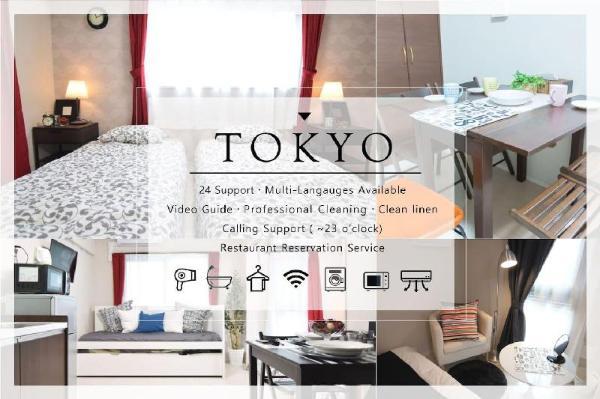 M  21465866 independent 2rms adjacent OnSameFloor Tokyo