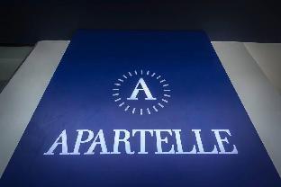%name Apartelle Jatujak hotel Superior Twin BR กรุงเทพ