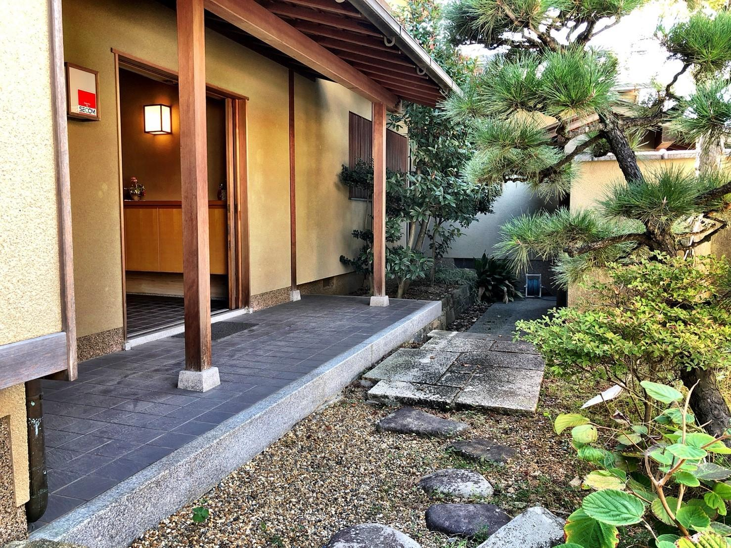 Experience Traditional Japanese House And Home Stay
