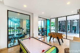 %name Urban Retreat |KhaoYai loft villa with yard เขาใหญ่