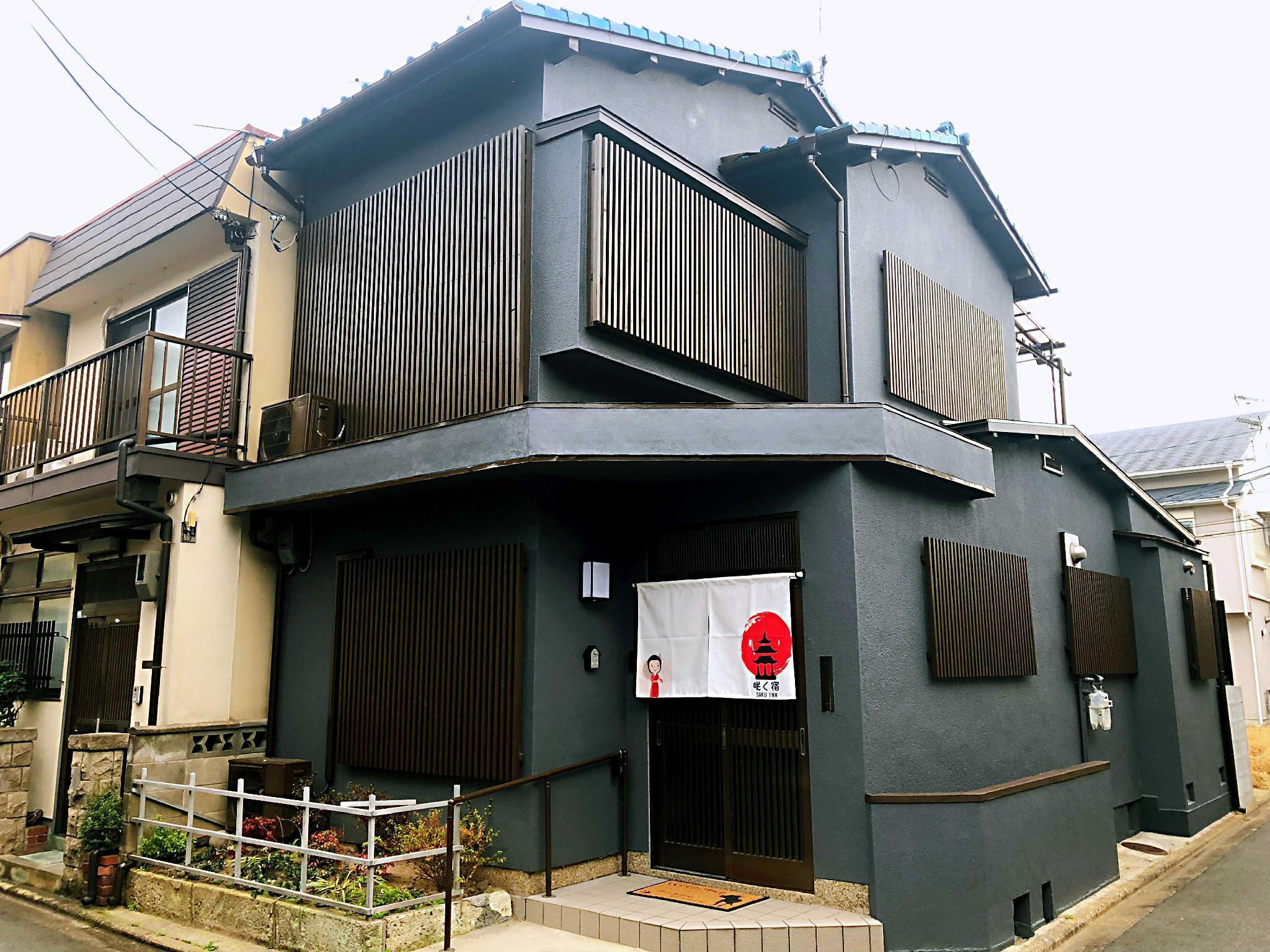 Tofukuji Saku Inn