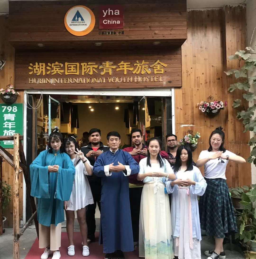 Blue Yan Xiaobian Holiday Homestay
