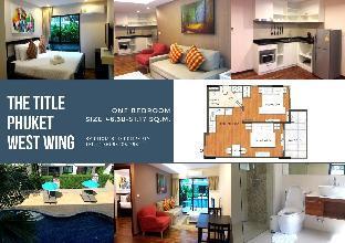 The Title West Wing 1 Bedroom Apartment อพาร์ตเมนต์ 1 ห้องนอน 1 ห้องน้ำส่วนตัว ขนาด 50 ตร.ม. – หาดราไวย์