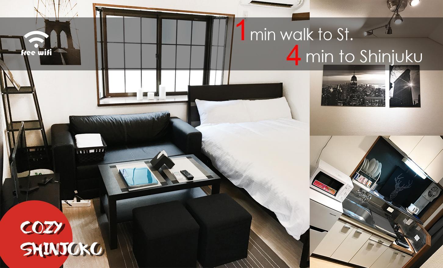 Tokyo Urban Flat Hotel Room 201