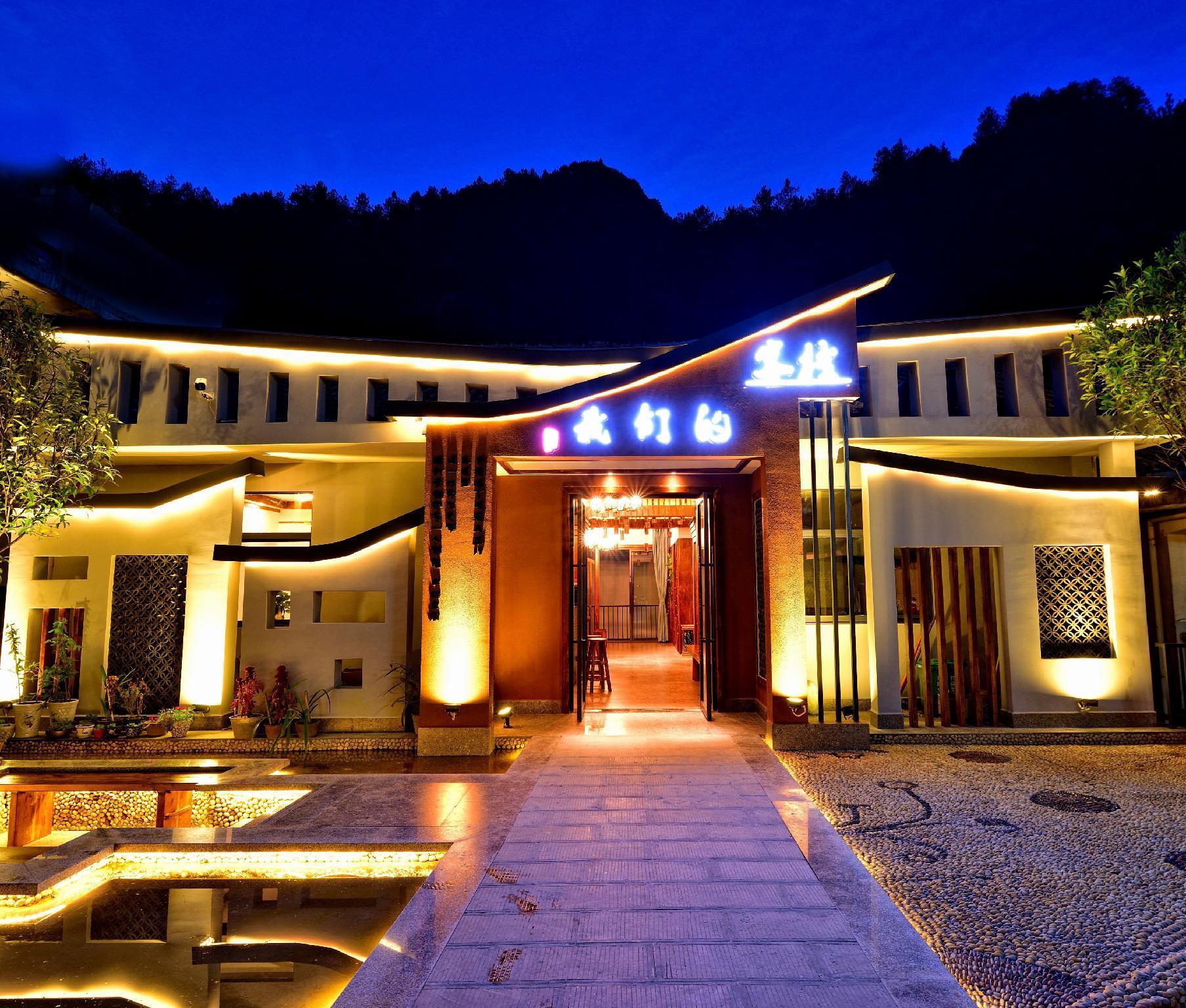 Zhangjiajie National Forest Park * Tujia Special