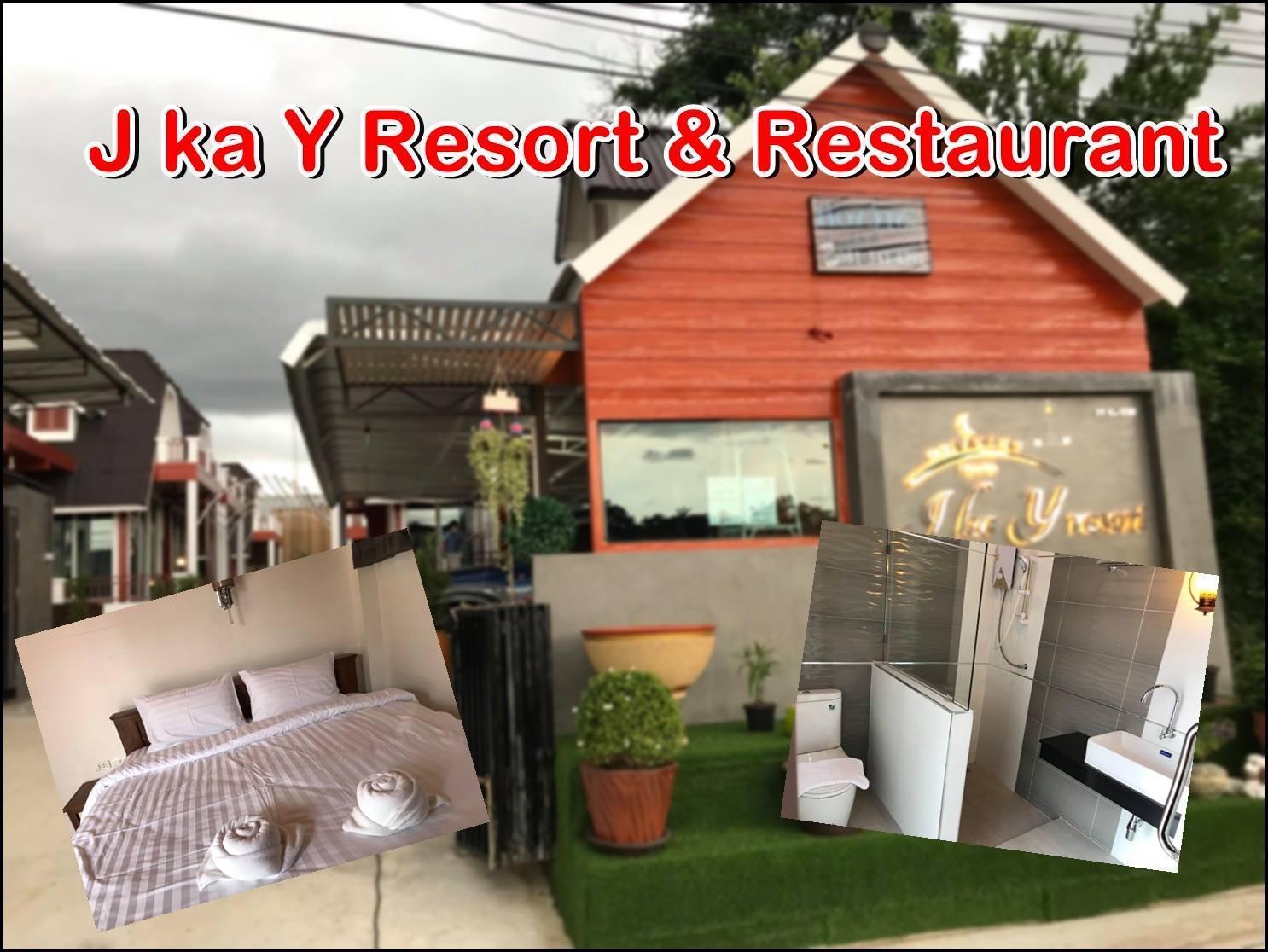 J Ka Y Resort And Restaurant 4