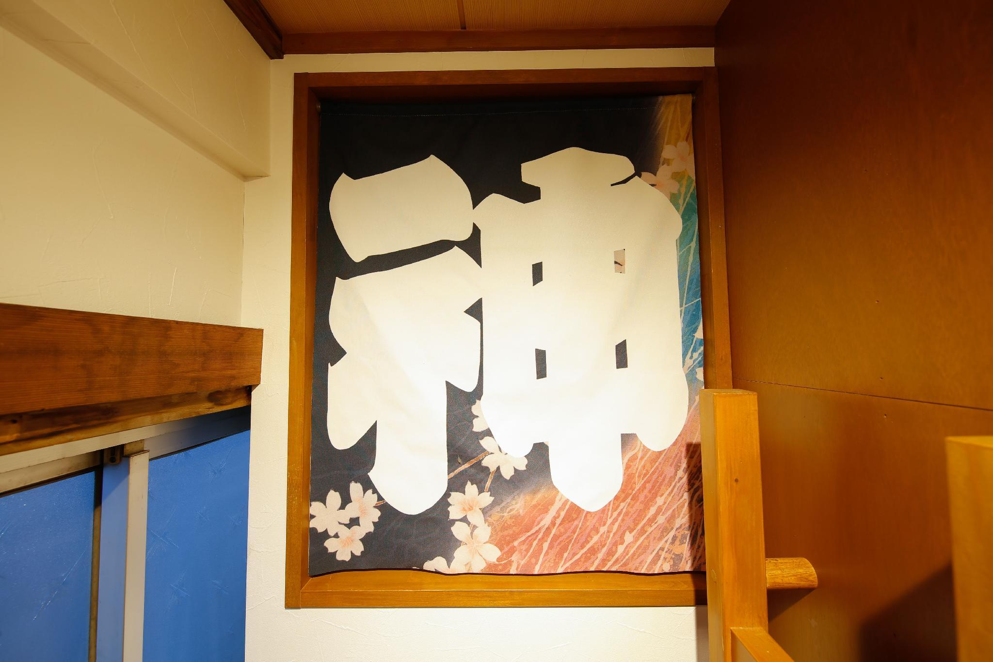 7.Yuuto Village The Perfect Base To Explore Tokyo