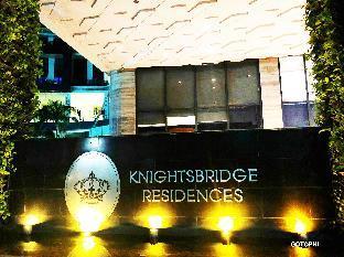 picture 5 of Gotophi luxurious hotel Knightsbridge Makati 5821