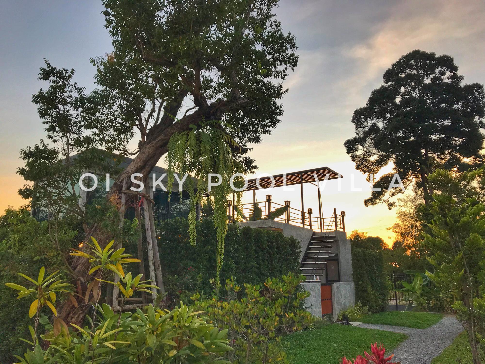 OI Sky Pool Villa วิลลา 3 ห้องนอน 3 ห้องน้ำส่วนตัว ขนาด 180 ตร.ม. – บ้านฉาง