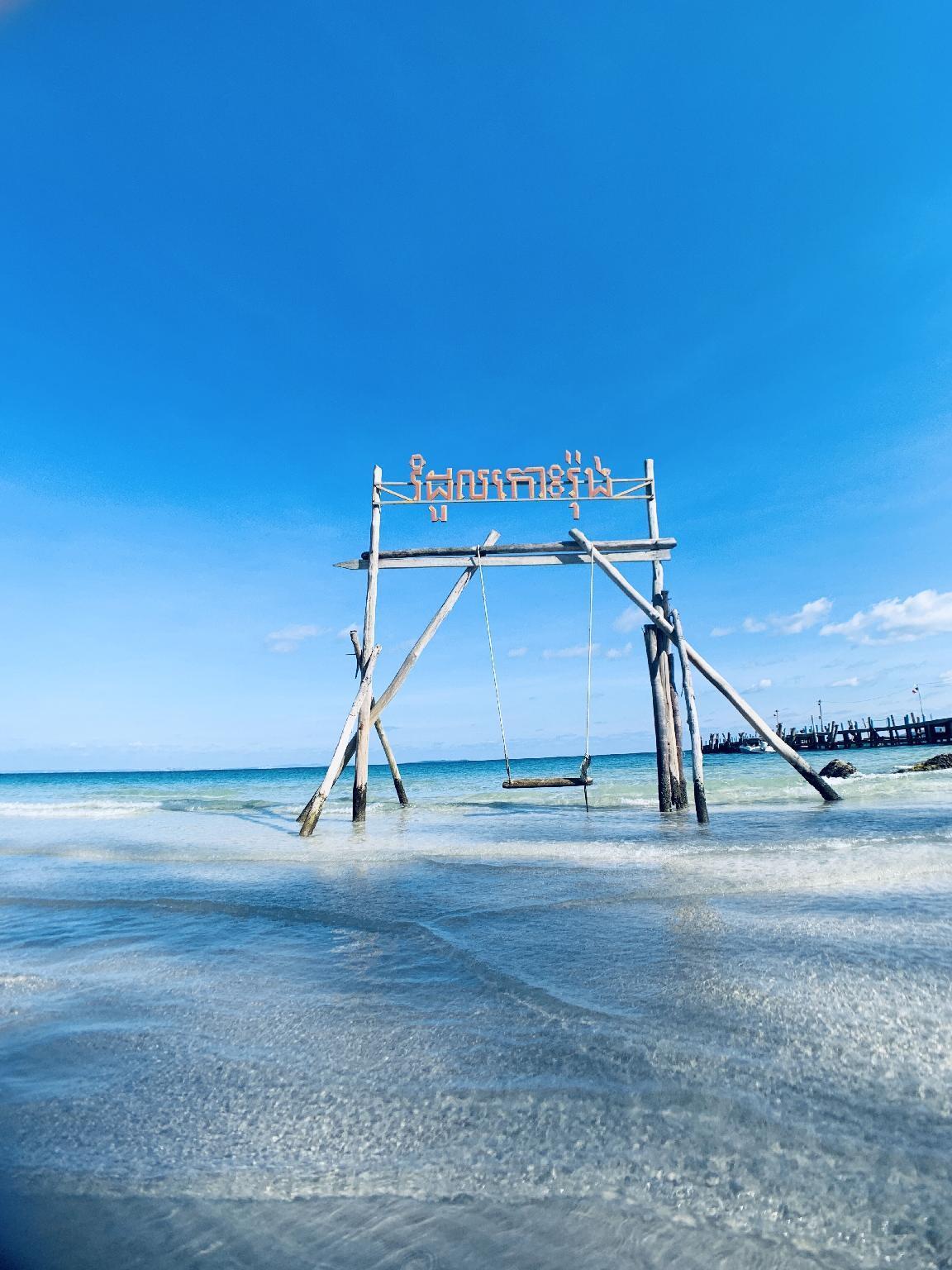 Comfort Island KohRong Resort
