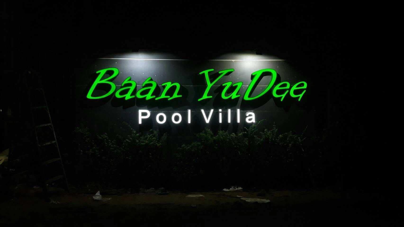 Yudee Pool Villa Pattaya วิลลา 3 ห้องนอน 3 ห้องน้ำส่วนตัว ขนาด 400 ตร.ม. – ห้วยใหญ่