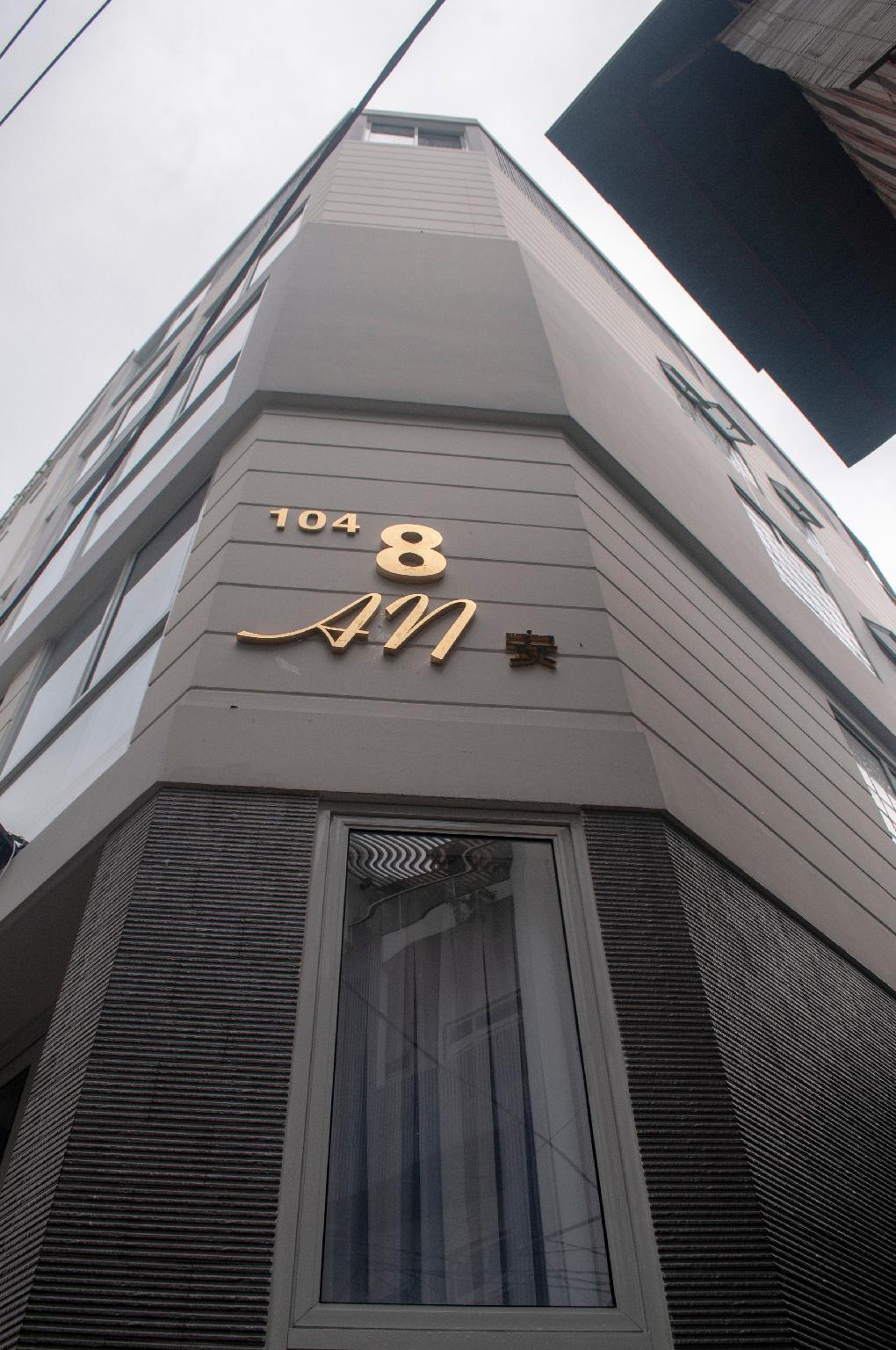 An House Mai Thi Luu