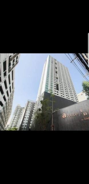 Luxurious room in the center of Bangkok อพาร์ตเมนต์ 1 ห้องนอน 1 ห้องน้ำส่วนตัว ขนาด 33 ตร.ม. – รัชดาภิเษก