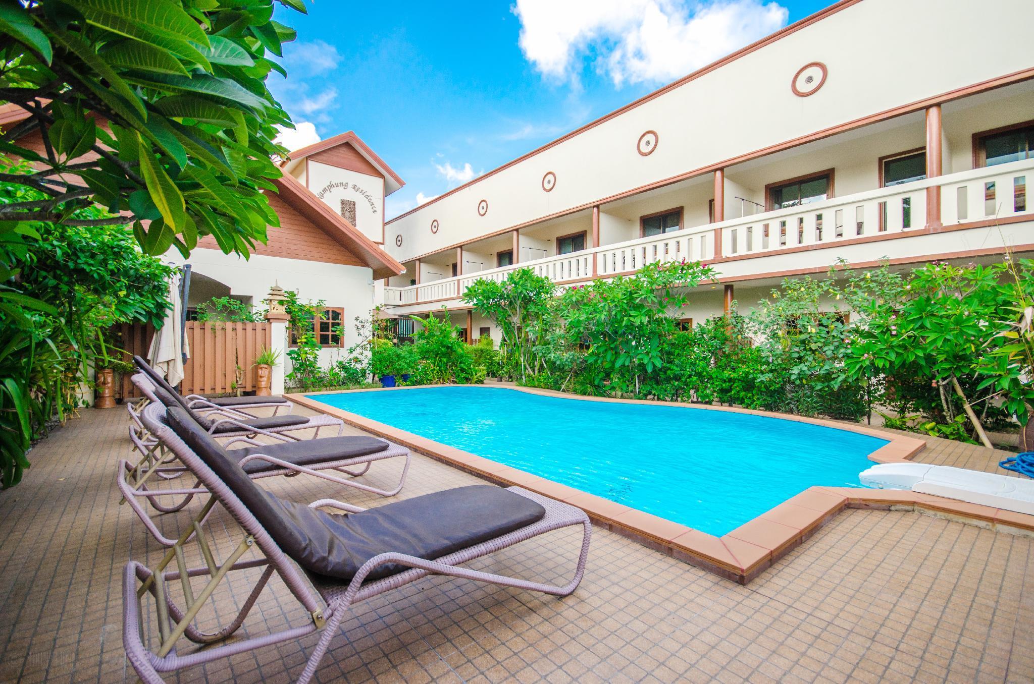 Luxury Duplex In Pool Residence