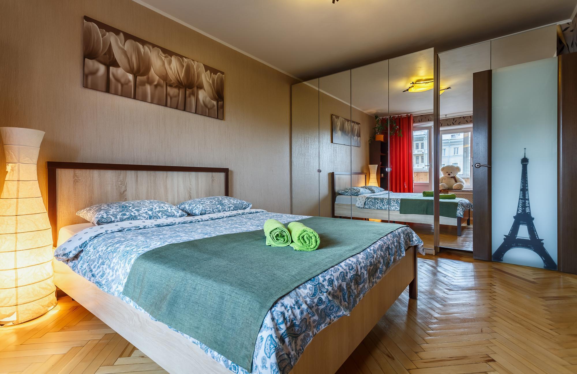 Apartment Gorky Park