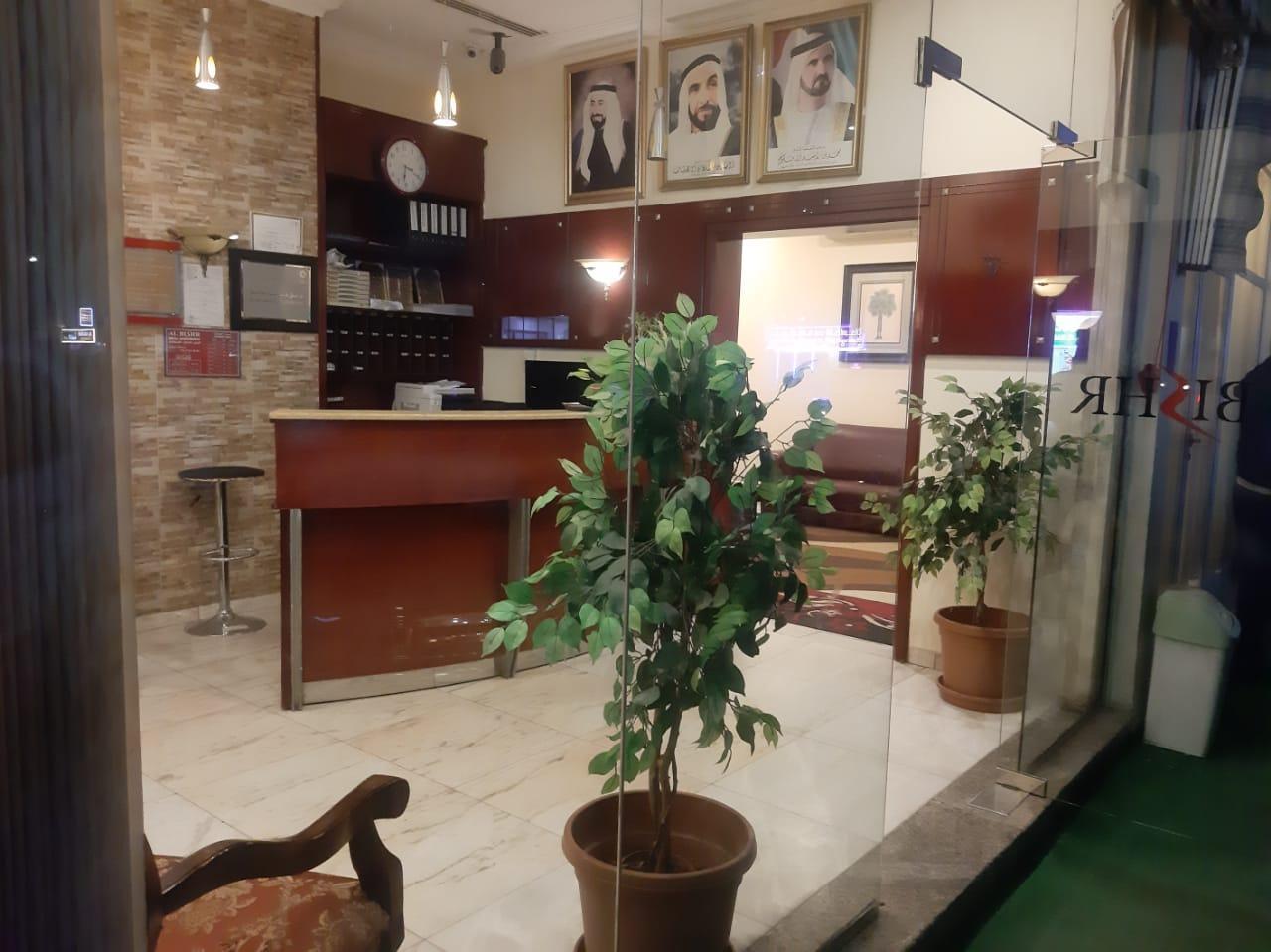 Al Bishr Hotel Apartments