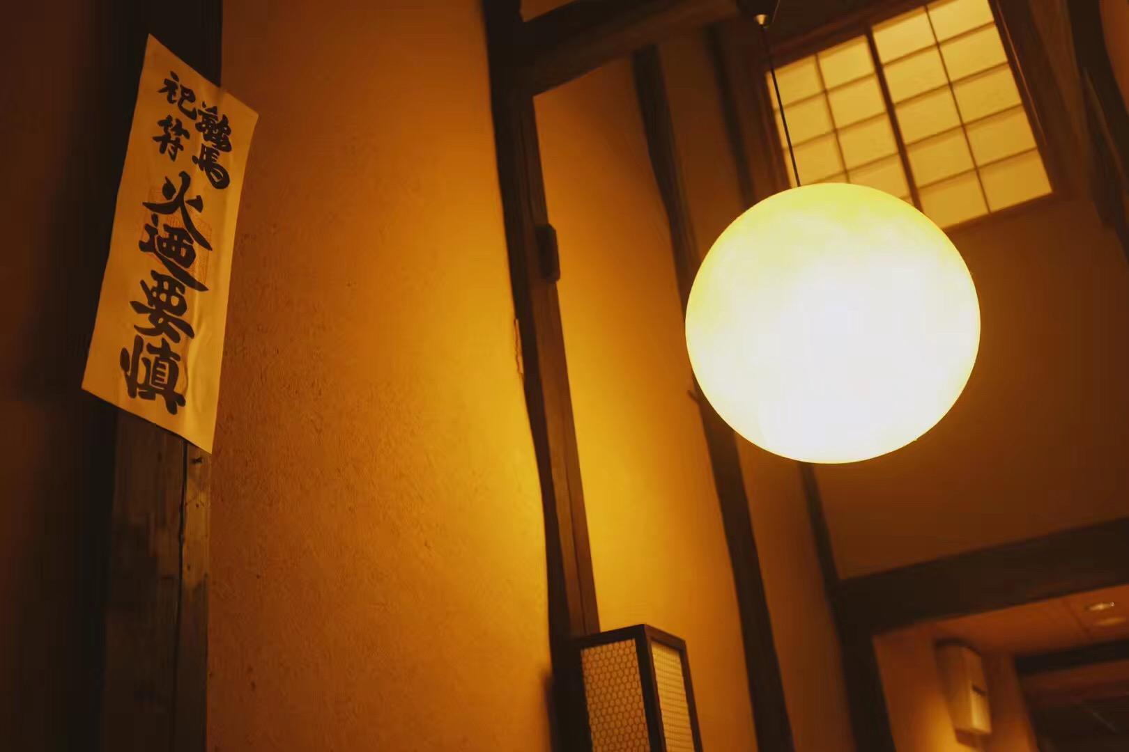 Kyotofish Kiyomizu