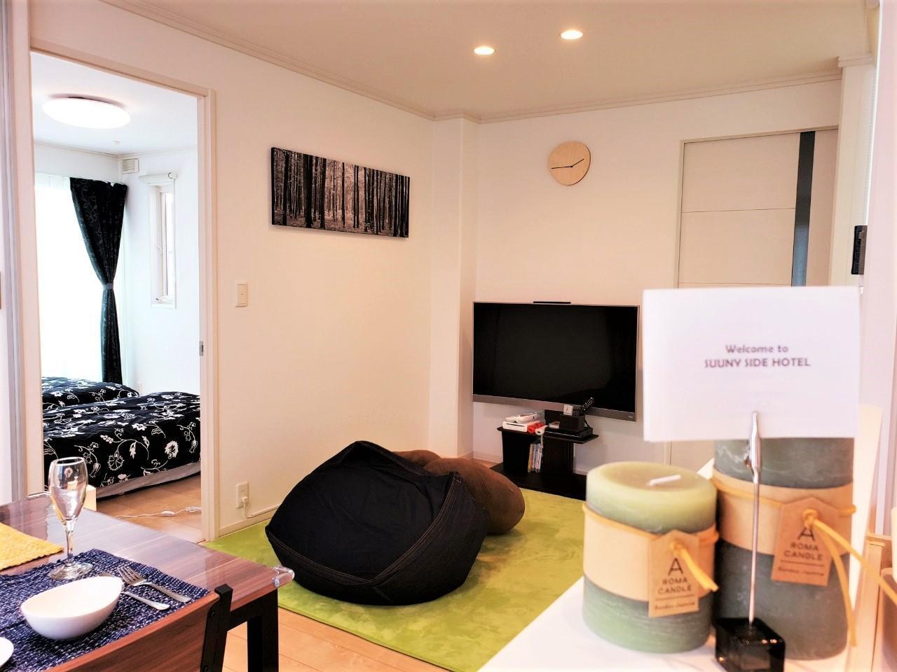 Walk JR Nogi Sta 6min Luxury Room Up To 8 People