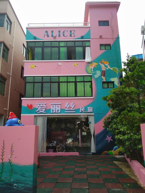 Alice In Wonderland  D