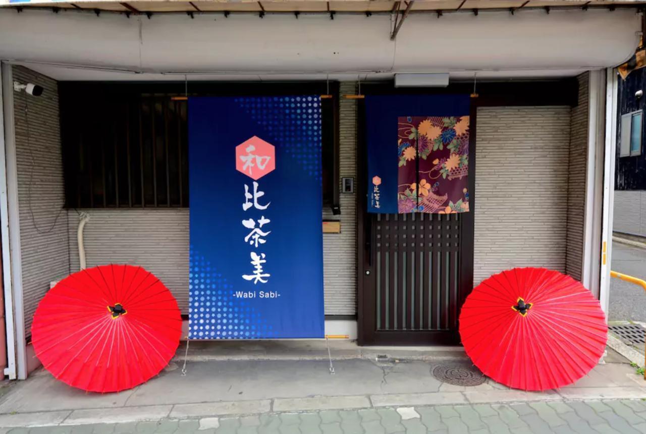 WABISABI  Travel Like Living In Kyoto