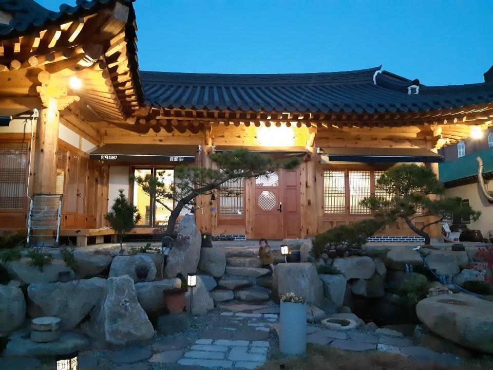 Modern Korean Style Hanok Pension