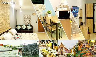 [パクレッド]一軒家(40m2)| 1ベッドルーム/1バスルーム House with Kitchen on Island near The River & BKK