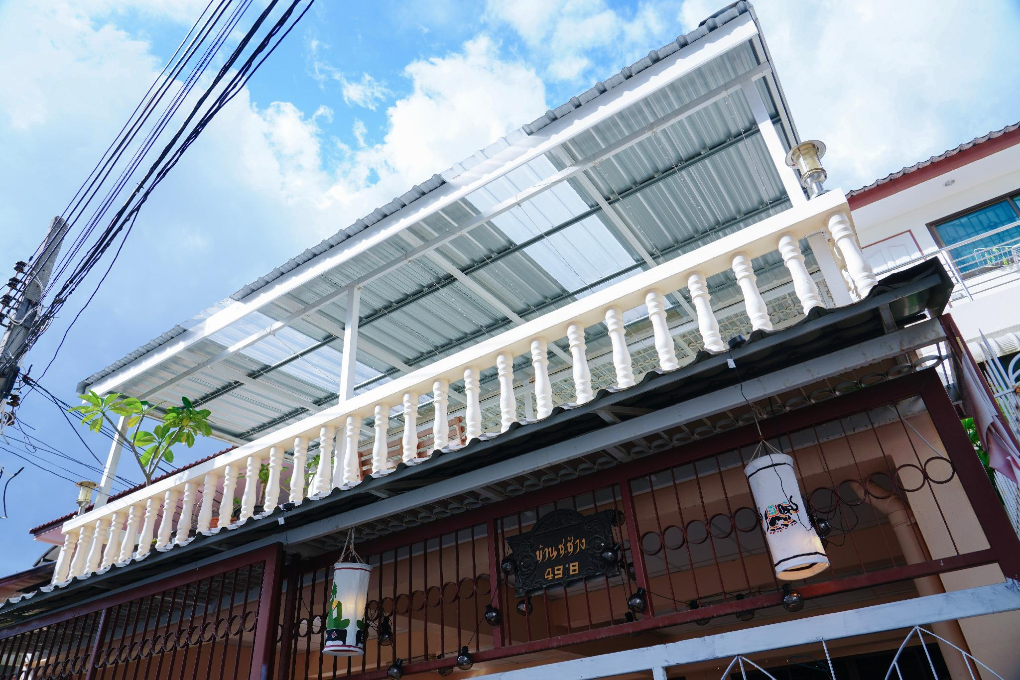 Downtown Bangkok Villa Near King Power Shop