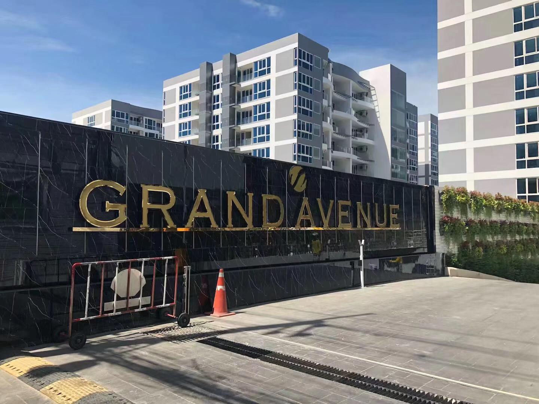 Grand Avenue Pattaya อพาร์ตเมนต์ 1 ห้องนอน 1 ห้องน้ำส่วนตัว ขนาด 50 ตร.ม. – พัทยากลาง